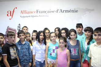 http://www.fondation-alliancefr.org/wp-content/uploads/armenieIMG_86441-330x220.jpg